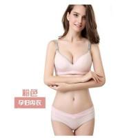 孕妇内衣套装 纯棉怀孕期低腰内裤无钢圈喂奶胸罩 一片式哺乳文胸97 75A M