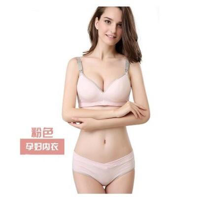 孕妇内衣套装 纯棉怀孕期低腰内裤无钢圈喂奶胸罩 一片式哺乳文胸97  75A M 发货周期:一般在付款后2-90天左右发货,具体发货时间请以与客服协商的时间为准