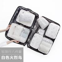 旅行收纳袋套装8件套防水行李箱内衣内裤衣物分装整理袋收纳包