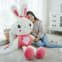 小白兔布娃娃玩偶抱枕儿童公仔女孩生日礼物 兔子毛绒玩具女生