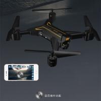 折叠四轴飞行器无人机航拍高清智能遥控飞机直升机耐摔玩具航模