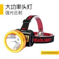 强光充电头灯户外探险露营头戴式手电筒LED灯珠超亮远射家用 头灯+充电器+包装盒