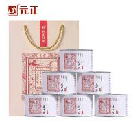 【领�涣⒓�50】元正尼惠红正山小种红茶特级茶叶绿色罐装武夷山100g