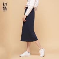 初语 2018夏装新款   纯色中腰H字型半身中裙