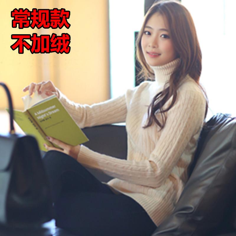 秋冬季加厚羊毛羊绒衫女修身加绒白色高领毛衣短款保暖打底针织衫 发货周期:一般在付款后2-90天左右发货,具体发货时间请以与客服商的时间为准
