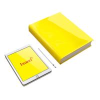 Brand VOL.9 品牌第九卷 品牌视觉形象设计案例 平面设计图书籍