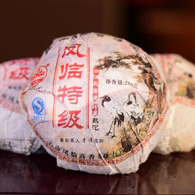 【两个一起拍】2004年 原料 凤临茶厂 凤临特级沱 熟茶 250克/个