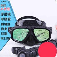 COCAS浮潜三宝套装全干式呼吸管防雾近视潜水镜成人款浮浅装备