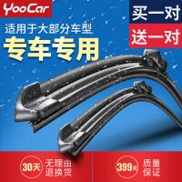适用三段式有骨雨刮器通用型雨刷片别克英朗gt江淮瑞风s3十代思域 汽车用品 其它