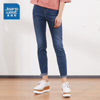 [限时秒:45元,满150减30]真维斯牛仔裤女 春装 女士弹力舒适薄款青年长裤贴身韩版学生铅笔裤