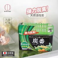 kokubo小久保日本进口天然活性炭冰箱除臭剂除味剂炭盒去异味剂