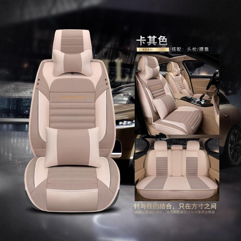汽车坐垫冬季编织布艺全包座套亚麻布艺四季通用卡通座套女座椅