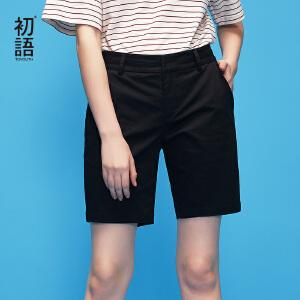 初语2018夏季新款 学生宽松直筒显瘦百搭休闲棉质chic高腰短裤女