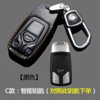 于2018款奥迪新A4L钥匙套Q7 TTS A5真皮钥匙包保护套男女士