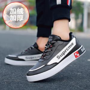 2018春季新款港风男鞋男士板鞋学生潮流休闲鞋韩版运动潮男低帮鞋F8603JQ