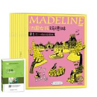 *畅销书籍* 国凯迪克大奖绘本 法国女孩玛德琳 彩图注音版 全套10册 宝宝幼儿童书籍绘本故事书籍0-3-6-10岁亲