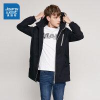 [2件7折]真维斯棉衣男 2018春装男装韩版修身连帽外套中长款开衫外套潮
