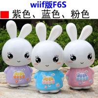 早教机F6 婴儿童故事机F6S智能无线wifi蓝牙小白兔子播放器 wifi版F6S■蓝色8G+六重礼