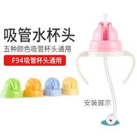 儿童水杯十字孔水壶吸嘴吸管组吸管杯配件水杯吸管头2个装