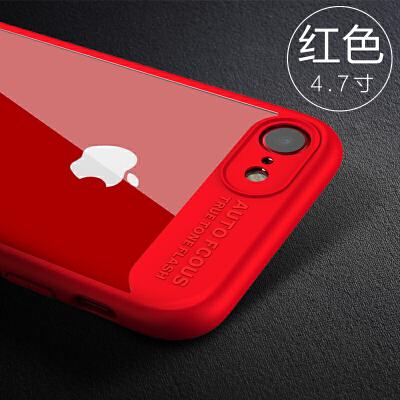 苹果iPhone8手机壳7Plus套8透明硅胶女男防摔八iPhone7软壳7P超薄新款个性潮牌8p网 8真机实测试用拍下即发