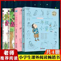 小学英语作文入门与提高 3~4年级 名师手把手方洲新概念徐林华语教学出版社出品     216