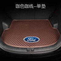 福特福睿斯 福克斯 汽车专用后备箱垫全包围