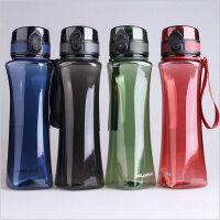 尚中亿 字母塑料杯彩色透明太空杯手提水杯SZY09