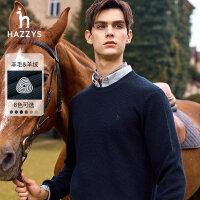 Hazzys哈吉斯2020冬季新款男士羊毛衫韩版宽松套头针织衫毛衣潮男