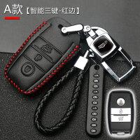 专用于起亚新k2k3k4k5kx3kx5智跑狮跑福瑞迪傲跑汽车钥匙包套真皮SN8552