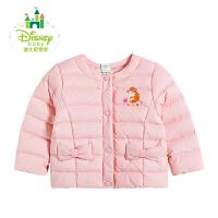 【秒杀价:59.9】迪士尼Disney童装儿童羽绒服冬装新款女宝宝轻薄保暖外套174S987
