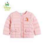 【3件2.6折到手价:101】迪士尼Disney童装儿童羽绒服冬装新款女宝宝轻薄保暖外套174S987