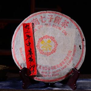 单片拍【26年代陈期老茶】 1992年中茶黄印熟茶云南普洱古树茶 357克片