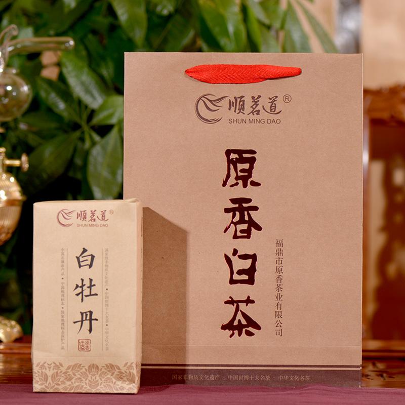 【两包一起拍】 2014年顺茗道福鼎白茶白牡丹 散茶 150克/包
