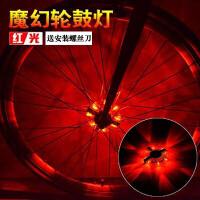 可充电自行车灯尾灯装饰灯闪光七彩风火轮山地车警示夜骑装备配件
