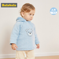 巴拉巴拉婴儿外套儿童男童冬装新款宝宝衣服保暖外衣时尚女童