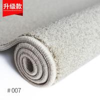 地毯卧室满铺可爱客厅茶几垫定制床边榻榻米家用现代简约北欧纯色 米灰色 007