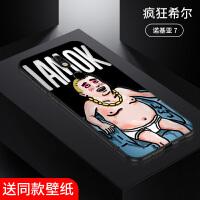 诺基亚7手机壳nokia7保护套诺基亚7plus创意个性网红nokia男女款硅胶软防摔情侣可爱欧美手