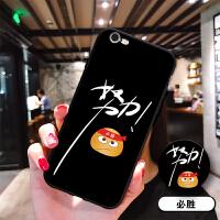 苹果6手机壳iphone6软 a1586硅胶ipone6s简约新款IP6男女苹果6S
