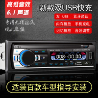 12V24V蓝牙车载MP3播放器汽车插卡收音U盘主机用品替代CD适用大众