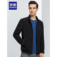 罗蒙男士夹克衫2020春季新款时尚休闲上衣中青年百搭短款立领外套