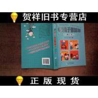 【二手正版9成新现货】中国兔子德国草:天才躺在地上、' /周双宁 著;周锐 浙江少年儿童出版社