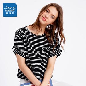 [每满400减150]真维斯女装 2018夏装新款织间圆领短袖T恤