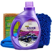 汽车水蜡洗车液去污上光中性浓缩泡沫清洗剂香波洗车用品工具套装