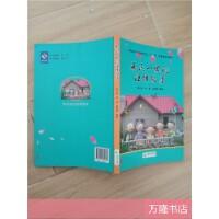 【旧书二手书85品】惠氏一加的法律故事 /陈少青 海南出版社
