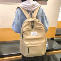大容量书包女高中学生双肩包纯色初中生背包韩版古着感少女校园风