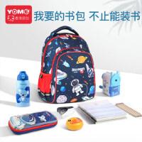 yome书包男小学生一年级女童1-3年级卡通动物大容量儿童双肩背包