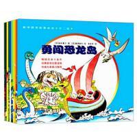 数学游戏故事绘本第二辑全10册好玩的数学图画书正版童书