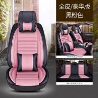 汽车坐垫四季通用适配本田XRV思域CRV缤智雅阁飞度座椅套全包座套
