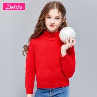 【3件1.5折价:39】笛莎童装女童上衣冬季新款中大童儿童长袖纯色洋气套头针织衫