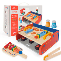 弥鹿(mideer)早教益智过家家玩具工具台敲打拧螺丝烧烤架厨房玩具木质医护箱听诊器扮演游戏